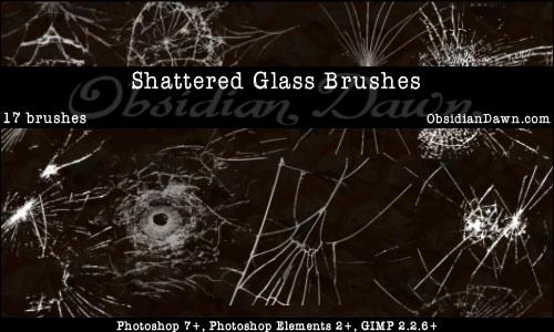 لتكسير الزجاج